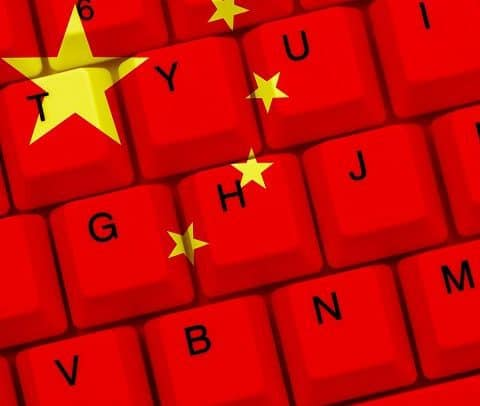 Chinese government and cryptocurrency